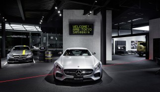 Celebrating 50 years of Mercedes-AMG Success