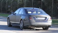 2013-Mercedes-S-Class-rear-4