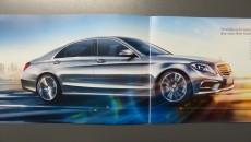 2014 Mercedes-Benz S-Class Brochure