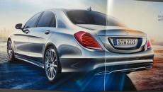 2014 Meredes-Benz S-Class Brochure rear exterior
