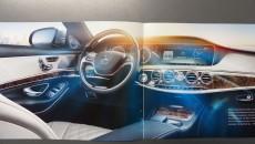 2014 Meredes-Benz S-Class interior