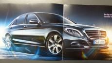 exterior2014 Meredes-Benz S-Class Brochure