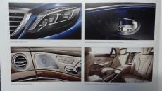2014 Meredes-Benz S-Class Brochure interior option