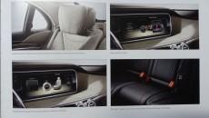 2014_Mercedes-Benz_S-Class-Photo-91-2014