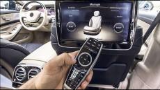 2014 Mercedes-Benz S-Class Command Center