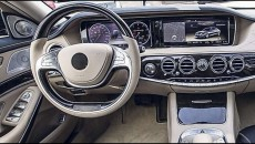 2014 Mercedes-Benz S-Class Center Console