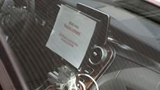 2015 Mercedes- Benz Plug-In Hybrid Interior