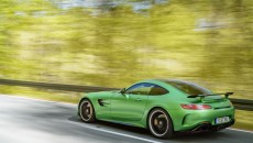 he new Mercedes-AMG GT R