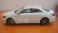 Mercedes-CLA-Class-Diecast-model-1
