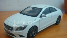 Mercedes-CLA-Class-Diecast-model-6
