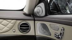 2016 Mercedes-Maybach S-Class interior door panel