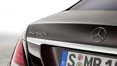 2016 Mercedes-Maybach S-Class logo