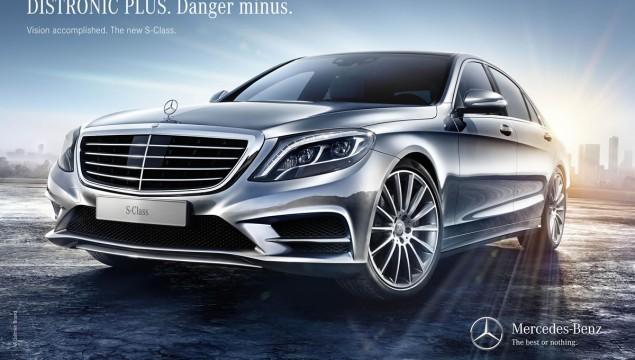 2014 Mercedes S-Class Ad Campaign