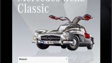 Mercedes_Benz_Museum-10A1389