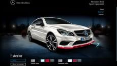 2014 Mercedes-Benz E-Class Sport Coupe