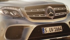 Mercedes-Benz GLS front grille