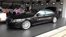 2014 Mercedes S-Class Plug-in Hybrid