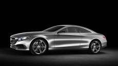 Mercedes-Benz S-Class Coupe Concept Exterior