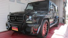 wald-mercedes-g55-office-k-5